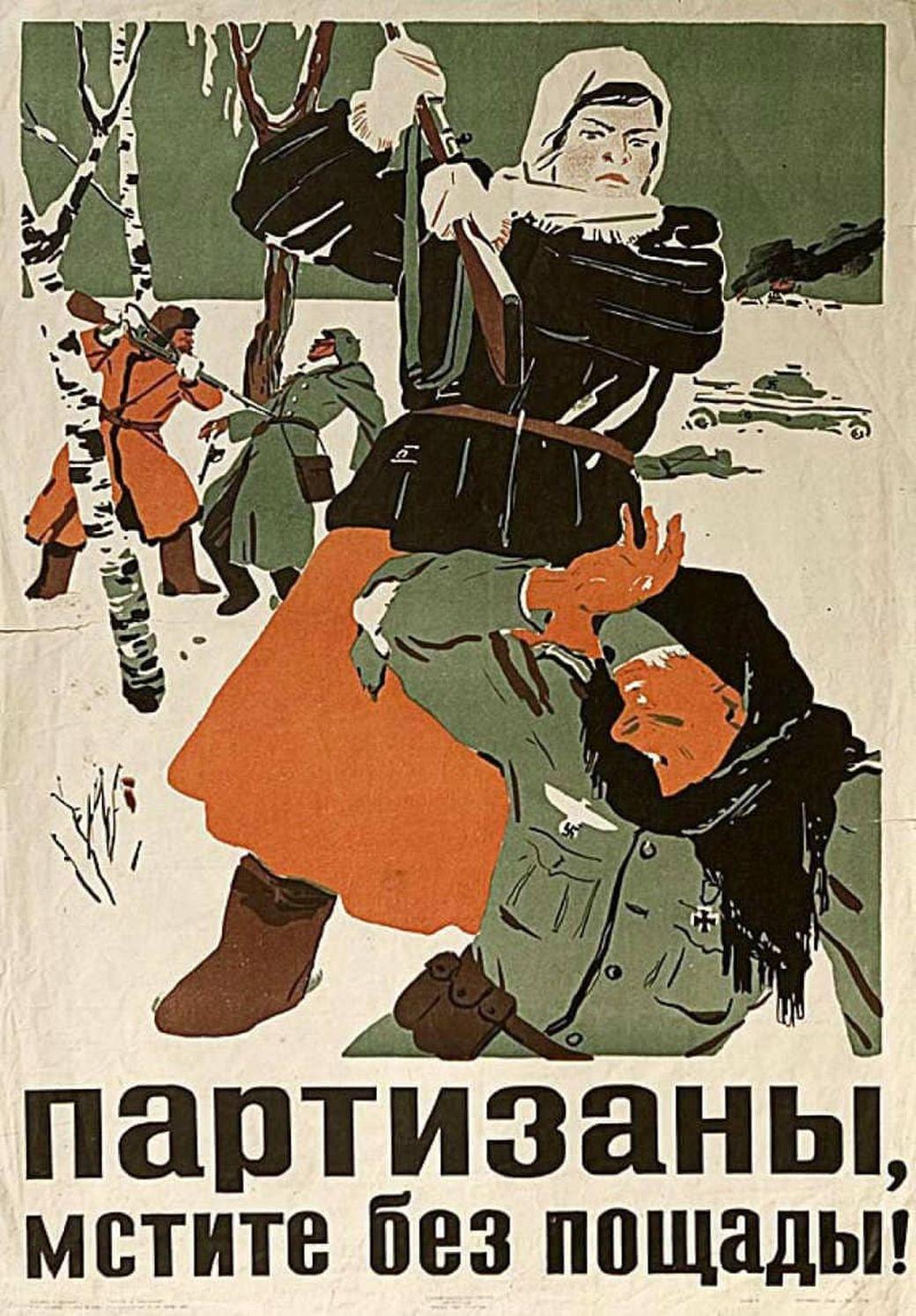 после открытки с днем партизана хочет благодаря истории