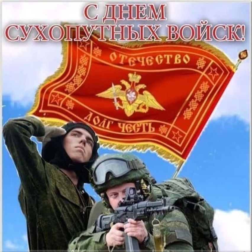 Бланк телеграммы почта россии заполнение медицине они